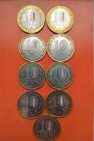 Продам юбилейные монеты Российской Федерации