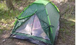 Туристическая палатка двухместная