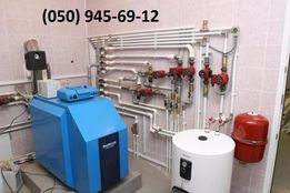 Монтаж отопления, водопровода, теплого пола, вентиляции, водоочистки.