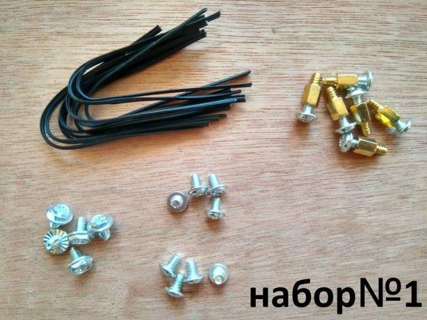 комплекты винтов Codegen или Delux + стяжки для проводов Twist Tie Киев - изображение 4