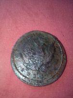 Монета 2 копейки 1813 ЕМ НМ Царской России, Александр І