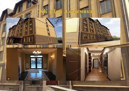 Квартиры комфорт-класса от 26 до 61м2.ЖК Дом Академика, м.Ак.Павлова