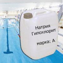 Гипохлорит натрия марки А, жидкая хлорка для бассейна, от 5л