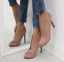 Замшевые ботильоны (полусапожки) ботинки на каблуке 27 см пудра 41