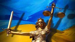 Юрист / Адвокат Одесса, Беляевка, Овидиополь