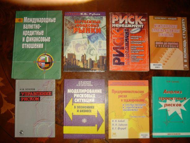 Западная экономическая социология: Хрестоматия современной классики. Киев - изображение 5