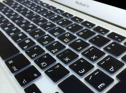 Русские буквы на клавиатуру MacBook Pro/Air 11, 12, 13, 15 (накладка)