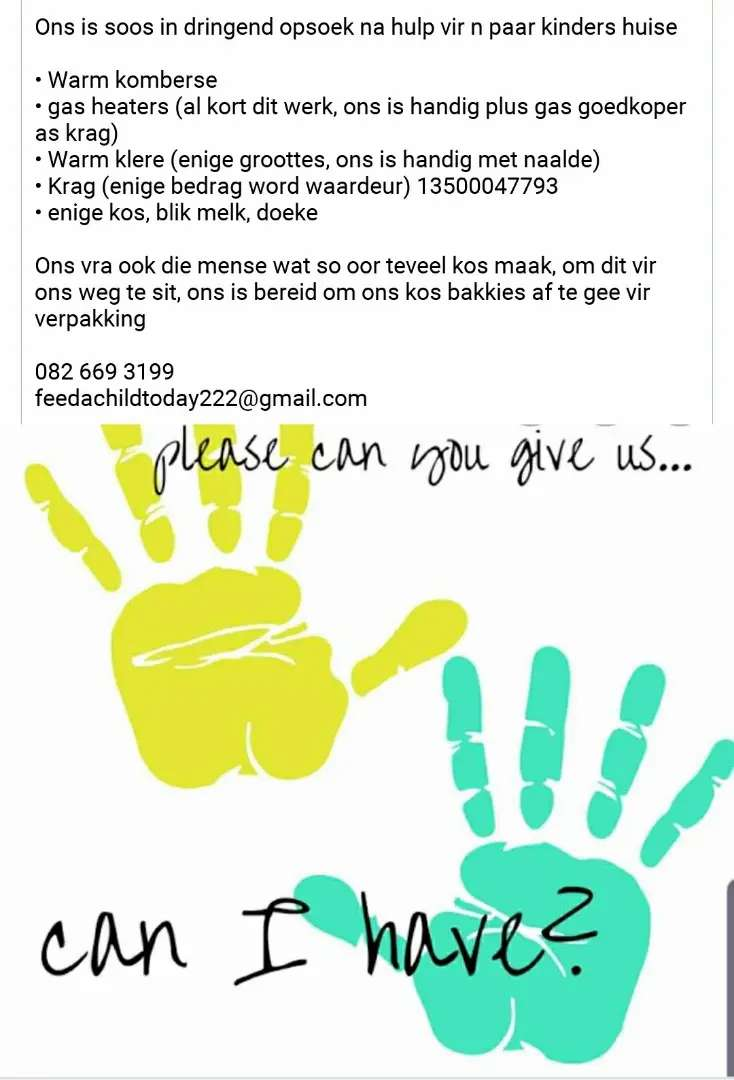 Donation help needed for kids