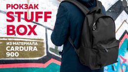 Уличный рюкзак черный мужской mod.StuffBox портфель сумка для ноутбука