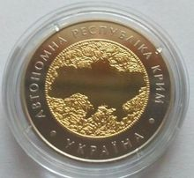 Автономная Республика Крым монета 5 грн 2018 Республіка Крим Украина