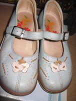 NATURINO, włoskie buciki dziewczęce r. 29