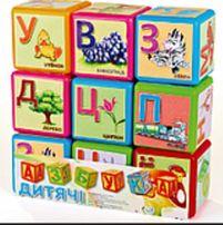 Большие детские кубики Азбука (рус.язык),алфавит,азбука,абетка,букварь