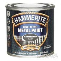 Эмаль молотковая 3 в 1 2,5 л HAMMERITE (все цвета)