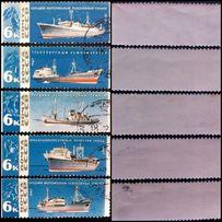 """марки """"Рыболовный флот СССР"""" 1967"""