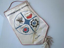 Proporczyk Kuratorium Oświaty i Wychowania Koszalin 1976