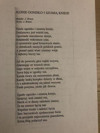 Piosenki turystyczne Czchów - image 4