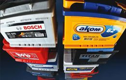 Аккумуляторы на все виды Авто,из ЕС,России,самые дешевые цены