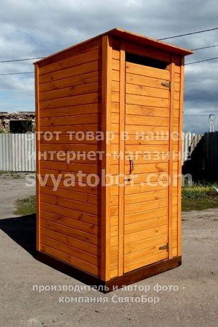 Туалет деревянный из вагонки. СуперЦЕНА!!! Качественный!!! ДОСТАВКА