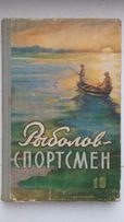 Рыбалка книги литература