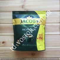 Кофе Якобс Монарх 400