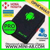 Mini A8 Pro ОРИГИНАЛ! - GPS/GSM/GPRS Трекер, Сигнализация, Маячок,