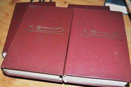 продам книги Лермонтов М. 4 тома