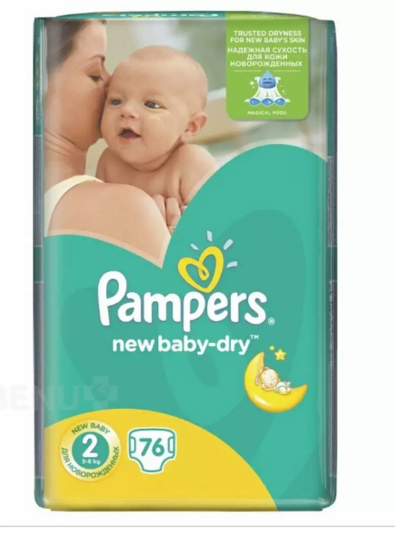 Pampers 2 0