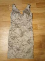 Атласное платье, размер S