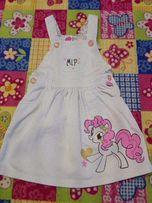 Sukieneczka My Little Pony, 104, COOL CLUB