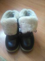 Дитячі черевички