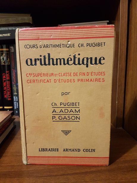 Книга, Франция 1950 год