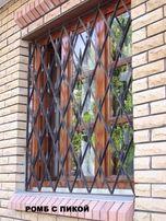 Решетки на окна. от 780грн.м.кв. Качественная покраска. Установка.