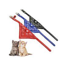 ошейник для кота или собаки