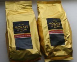 Ингредиенты для вендинга ( кофеавтоматов)