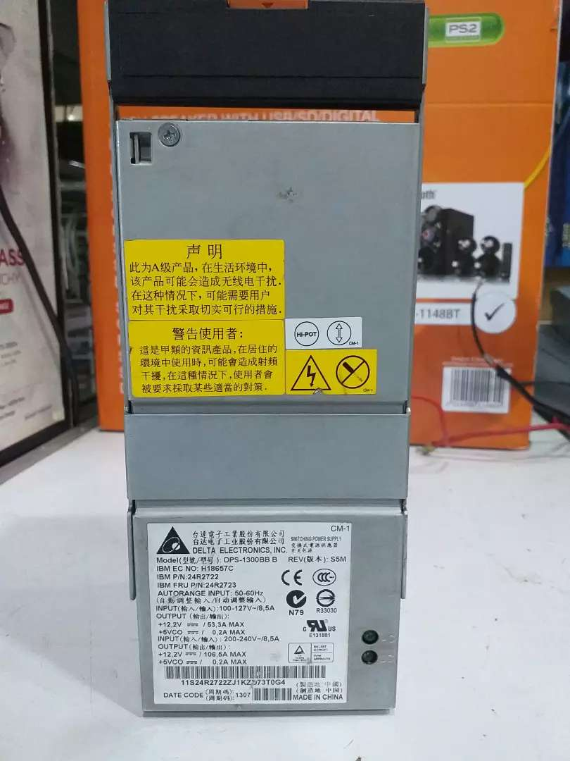 Power supply unit 106 amps 0