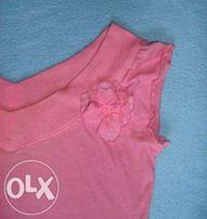 Bluzka bawełniana morelowa z kwiatkiem.