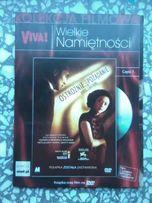 """Film DVD """"Ostrożnie, pożądanie"""" reż. Ang Lee, 2007"""