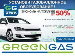 ГАЗ на АВТО Green Gas Италия. Установка на прямой впрыск FSI TSI GDI.