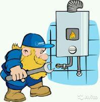Ремонт и Техоблуживание газовых колонок и котлов