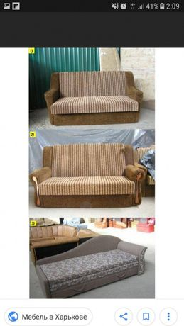 Перетяжка мягкой мебели.По доступным ценам Николаев Жовтневый - изображение 3