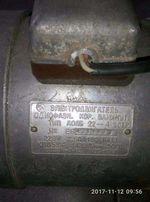 электродвигатель однофазний