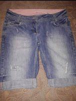 Продам женские джинсовые шорты. Размер 44.