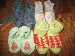 Фирменные пинетки топики - носочки