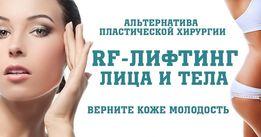 Врач косметолог в Луганске.