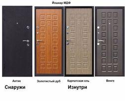 Дверь металлическая 11500 руб