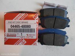 тормозные колодки Lexus RX 300 \ 330 \350 ( ОРИГИНАЛ )
