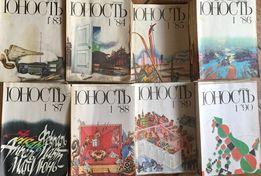 Журналы Юность 1983-1990 гг