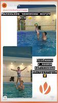 Индивидуальное обучение детей плаванию/бассейн