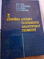 Книги по высшей математике