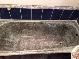 Реставрация ванн Одесса и обл от 500грн опыт гарантия качество